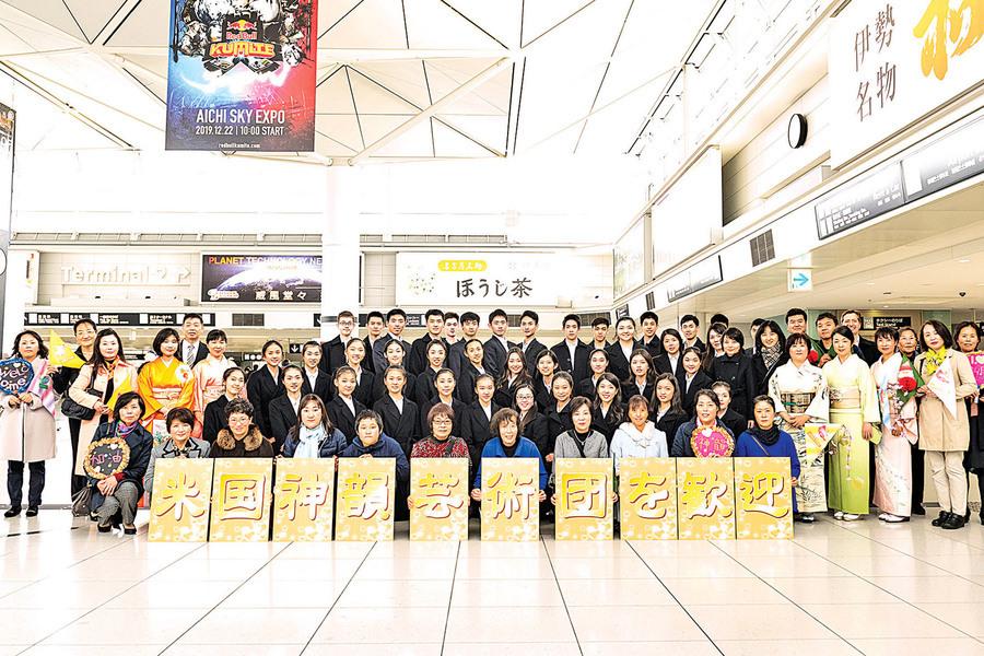 神韻紐約團蒞臨日本亞太首演聖誕節啟幕