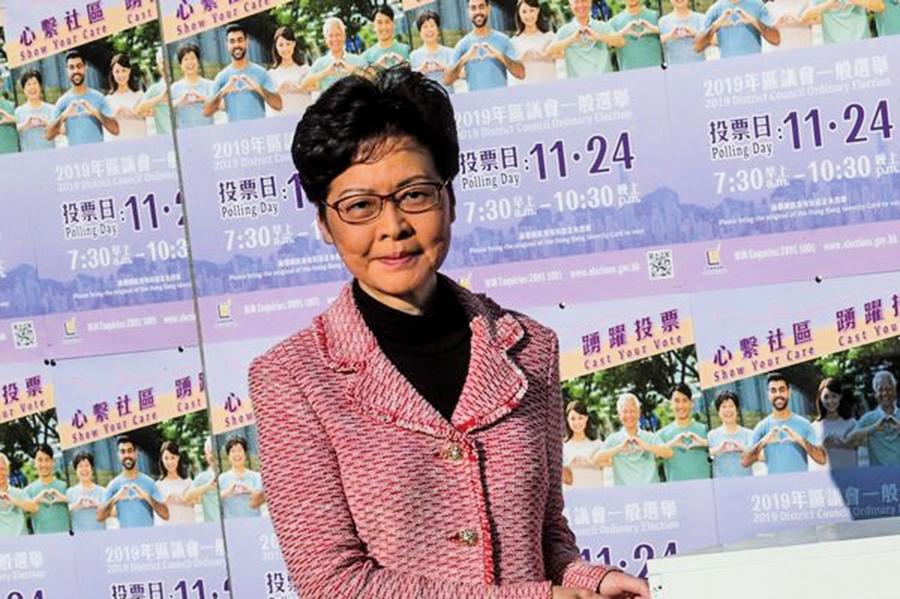 台高市議會通過提案不歡迎林鄭