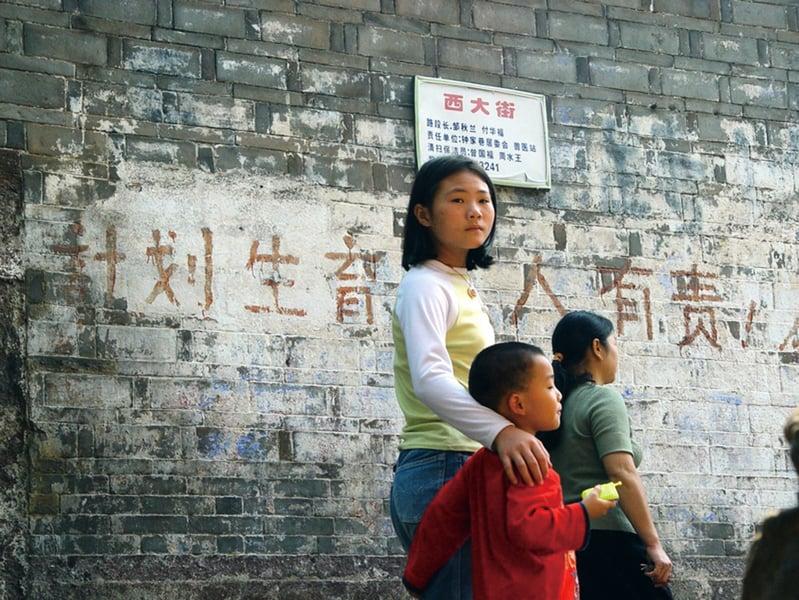 中共一胎化警示集體主義之邪惡