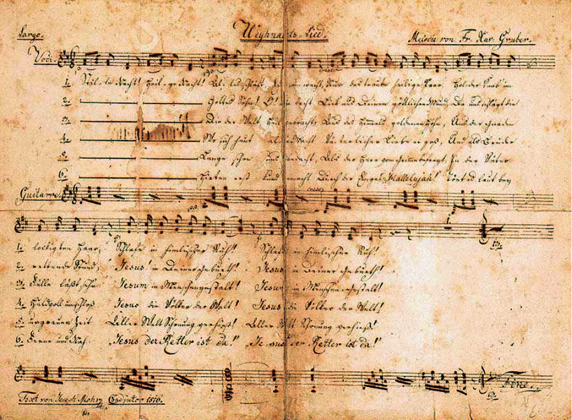 《平安夜》歌譜,摩爾神父親筆手稿,約1820年。(公有領域)
