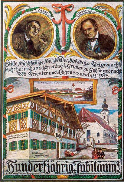 《平安夜》一百周年紀念卡片,左為作詞者摩爾牧師;右為作曲者葛魯伯樂師。(公有領域)