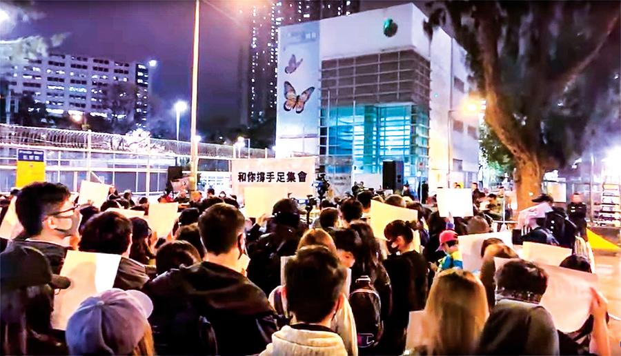 香港在「監獄」外抗爭 澳門在「監獄」內慶祝