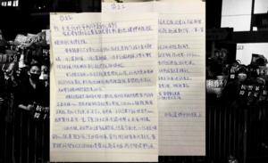 還押抗爭者致全港「手足」的公開信