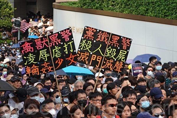 8月28日晚8時,Me Too集會,現場有逾3萬港人抗議香港警方涉性暴女示威者。(宋碧龍/大紀元)