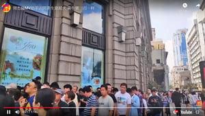 周杰倫MV奶茶店 大陸現110多家山寨門市