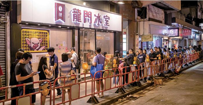 龍門冰室是其中一間著名「黃店」,門外經常有支持反送中的市民排隊等候光顧。(大紀元資料圖片)