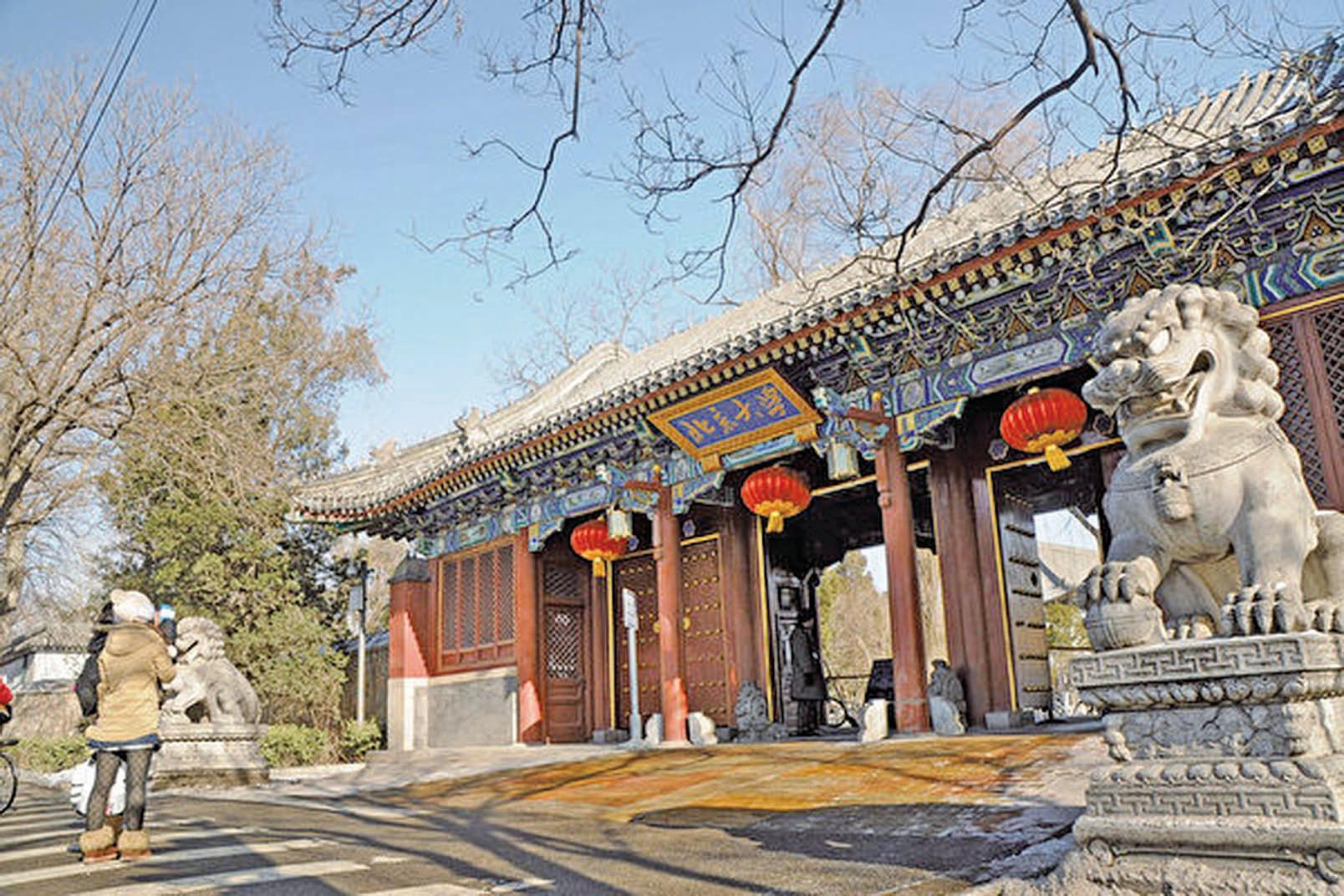 北京大學控股國企北大方正集團持有的11億股方正證券股份12月24日被司法凍結,凍結原因是涉及債務糾紛,北大方正深陷債務違約風險。圖為北京大學西門。(大紀元資料室)