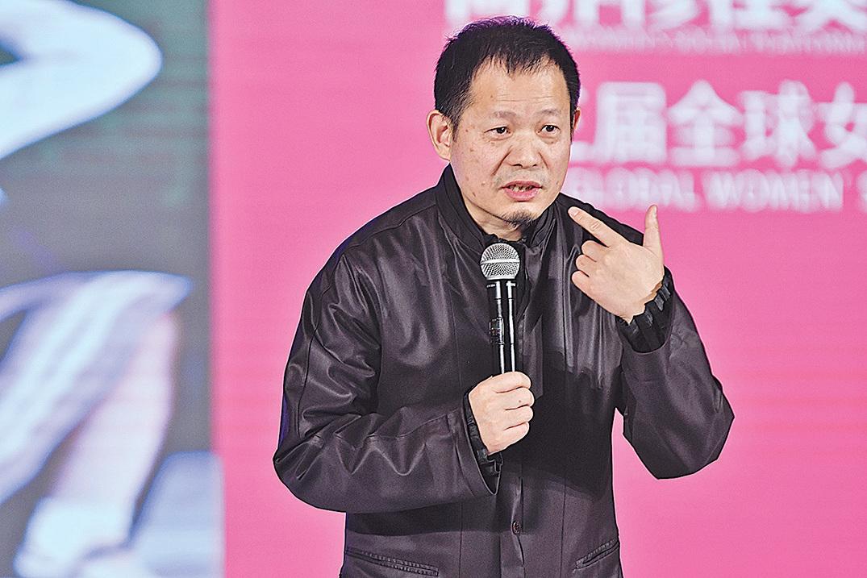 上海證大集團主席戴志康。(大紀元資料室)