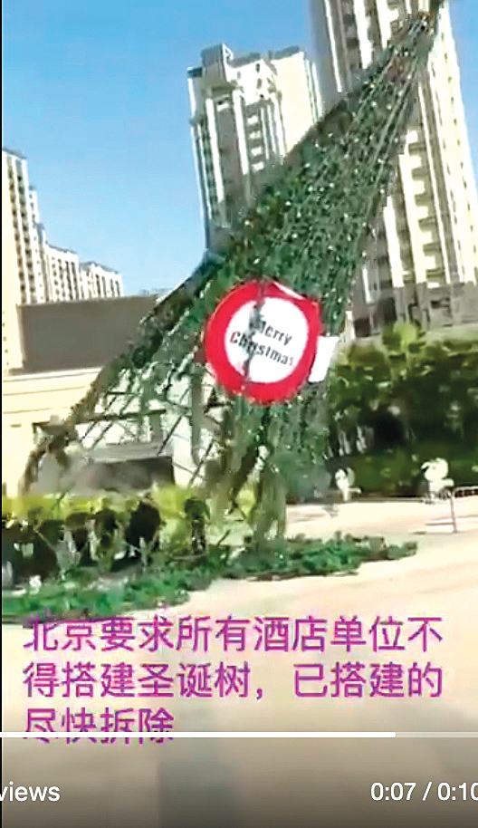 2017年,中國網絡傳出聖誕樹被推倒的影片。(影片截圖)