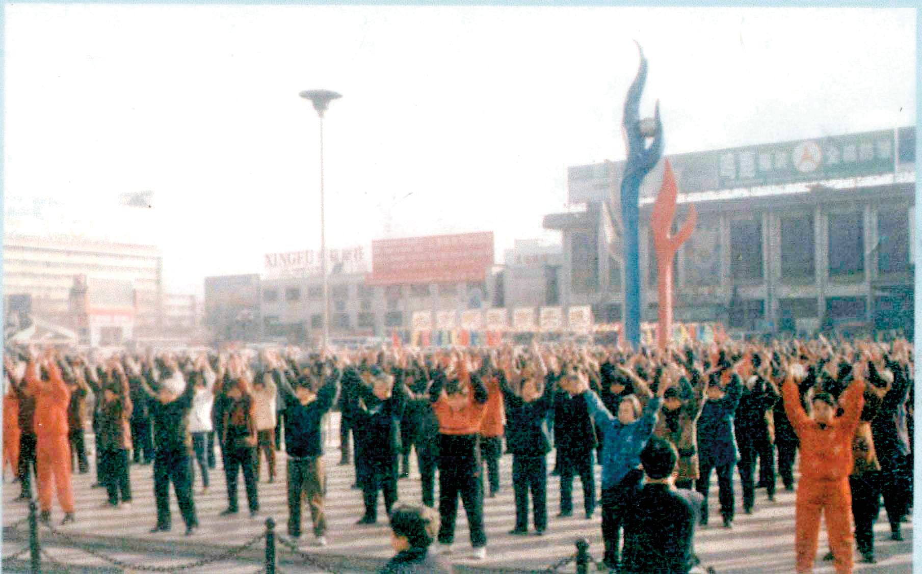 河北石家莊火車站,1999年迫害之前,部份法輪功學員集體煉功場面。(明慧網)