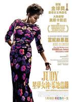 【新片速遞】《星夢女神:茱地嘉蘭》(JUDY)