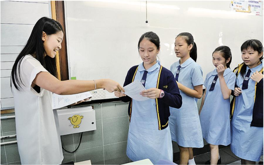 【香港升學】中一自行收生下月二日開始