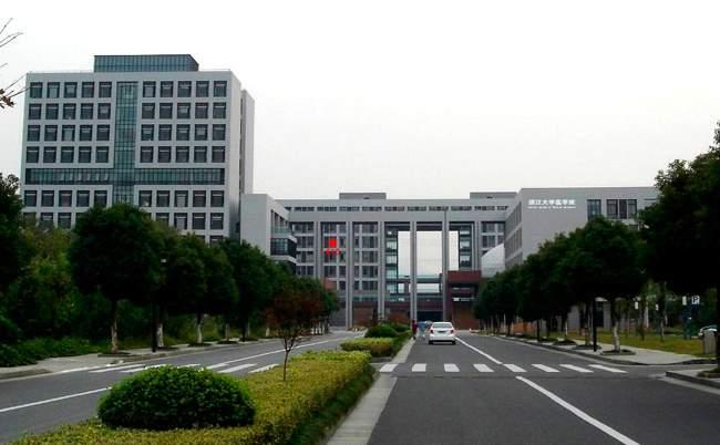 浙江大學醫學部大樓。(維基百科)