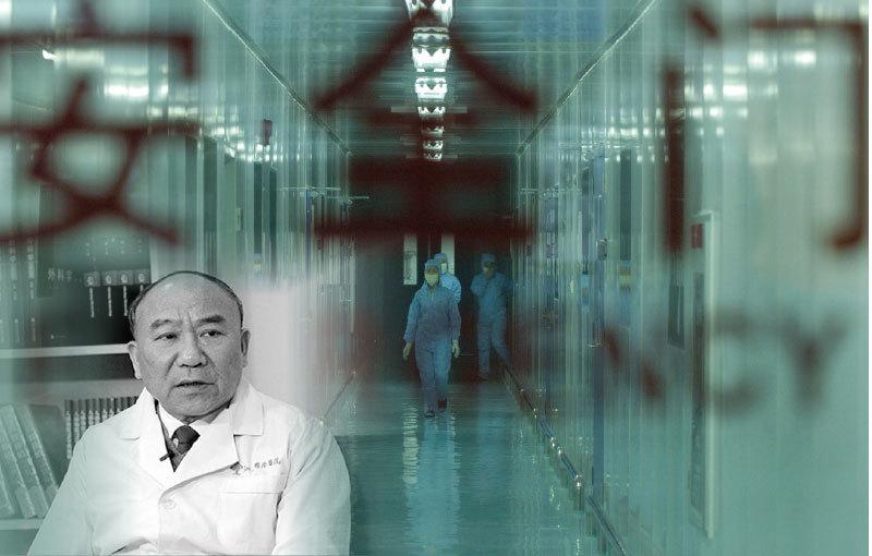 鄭樹森做的大批器官移植手術的時間與中共迫害法輪功的時間相吻合,所以鄭樹森一直被指控為涉嫌活摘法輪功學員器官的罪犯。(新紀元合成圖)