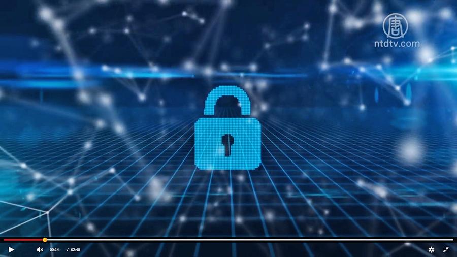 《密碼法》即將上路 區塊鏈及HTTPS或受衝擊