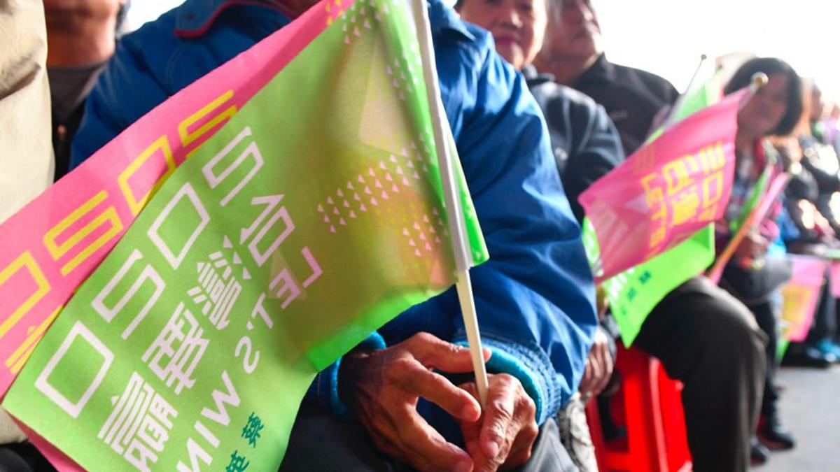 台媒日前披露,在台灣2020年總統大選投票日當天,中共當局將派出台灣親共人士駐點催票並即時回報北京。(SAM YEH/AFP via Getty Images)