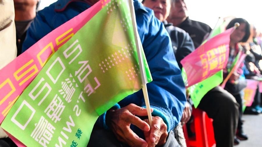 上報:中共滲透台灣大選 實時報告北京兼催票