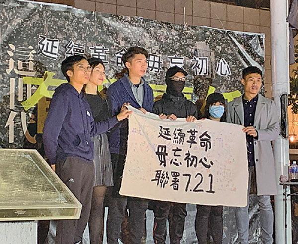 元朗沙田學生無懼打壓續抗爭