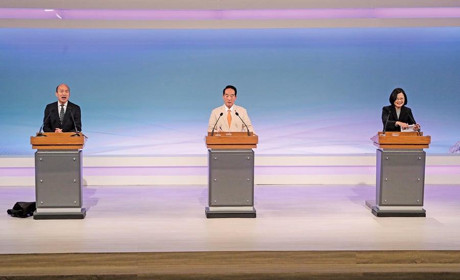 2020台灣總統大選電視辯論會