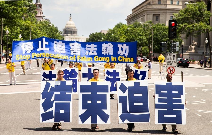 法輪功學員華盛頓DC集會遊行揭露中共迫害
