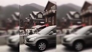 北京再曝驅逐中端人口 零下12度斷電逼遷