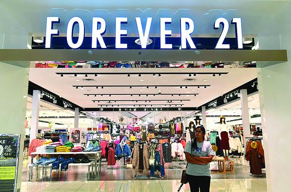2019年9月31日,加州Montebello一座購物中心內的Forever 21店。(Getty Images)