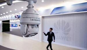 華為監控器大量故障 安裝城市犯罪升