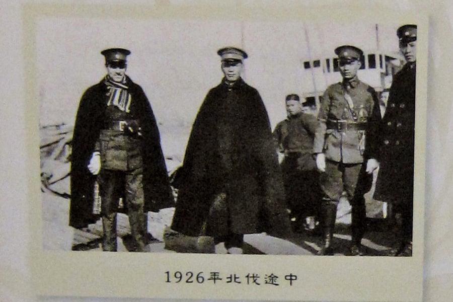 「南京事件」與所謂「四一二反革命政變」