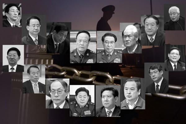 從1999年以來,中共江澤民為一己之私迫害億萬法輪功學員,為了維持對法輪功的迫害,貪腐刺激官員作惡已成為基本模式。那些曾積極迫害法輪功的官員,到今天相繼紛紛落馬而得到報應。(大紀元合成圖)