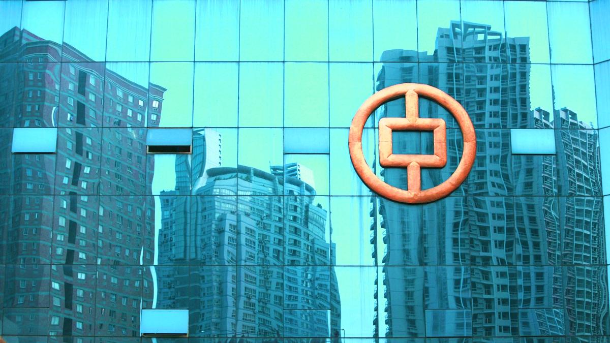 有英媒認為,中國金融體系像一個內部翻滾的壓力鍋,隨時可能頂開蓋子,全面爆發危機。示意圖(China Photos/Getty Images)