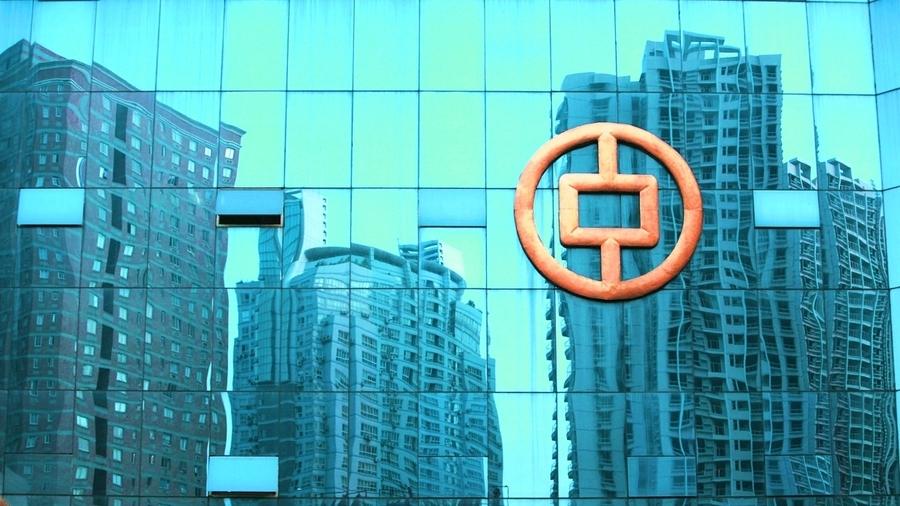 英媒:中國經濟「高壓鍋」劇烈翻滾 隨時爆煲