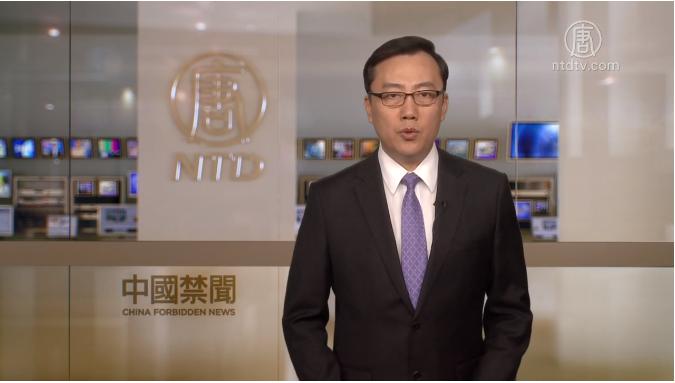 香港2019年6月爆發「反送中」運動,香港警察暴力執法不斷升級,震驚全世界。(視頻截圖)