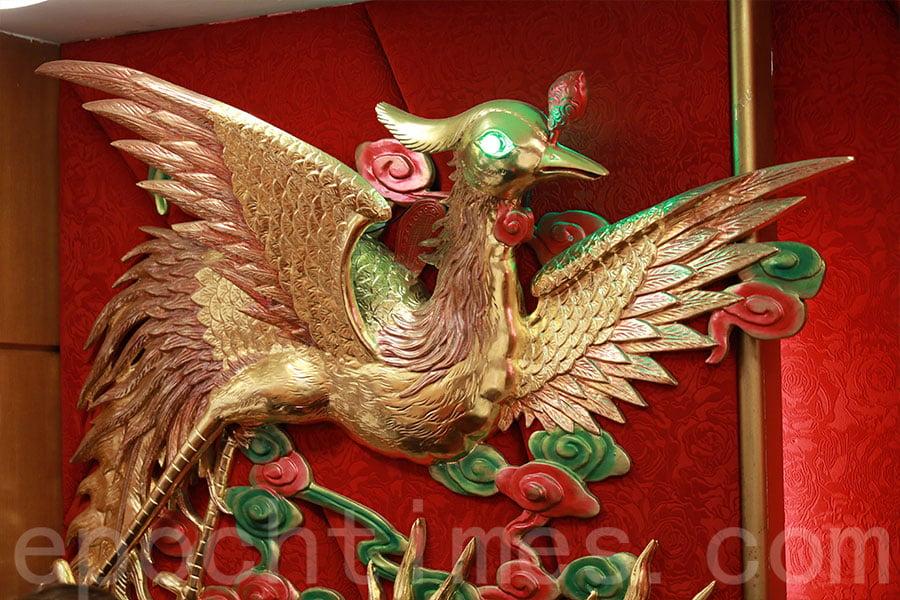 一樓龍鳳大禮堂的經典木雕鳳凰。(陳仲明/大紀元)