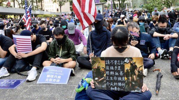 集會開始,現場首先默哀1分鐘,悼念反送中運動以來去世的人士。(大紀元)
