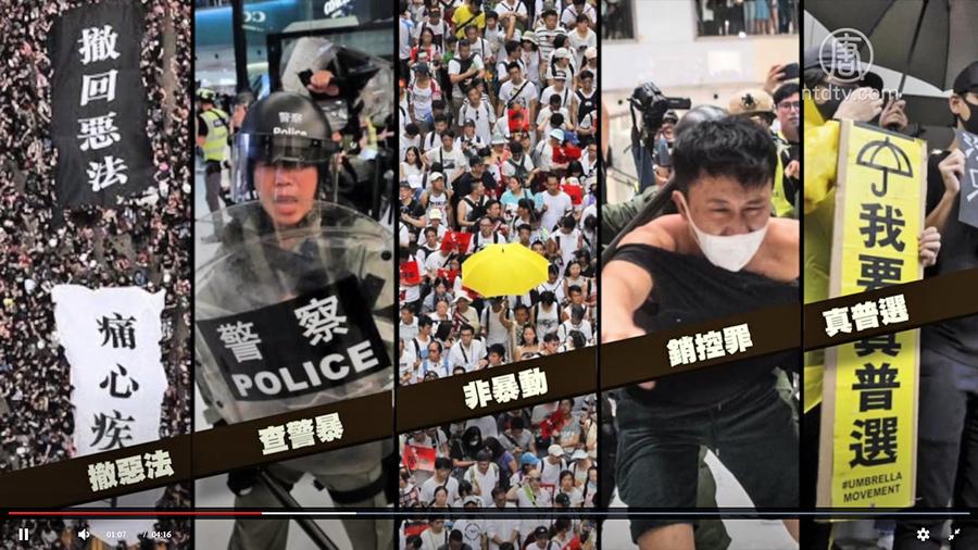 【十大國際新聞之一】香港抗爭激盪全球 新柏林對抗共產極權