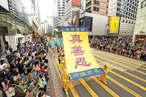 香港法輪功學員2019年5月13日世界法輪大法日前夕舉行慶祝活動。(李逸/ 大紀元)