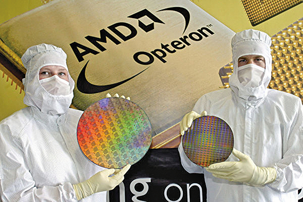 全球第二大晶片製造商(AMD)2019年股價大漲148%,表現相當突出。(Getty Images)