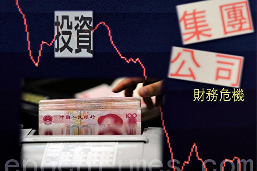 2019陸企違約逾1400億 遍及28省北京最多