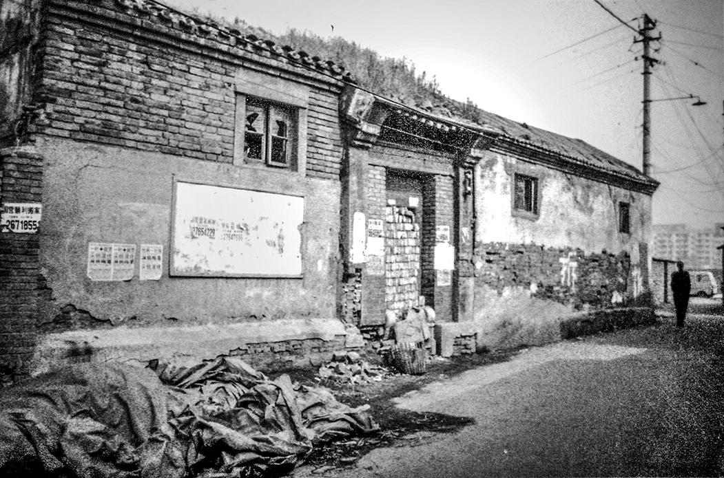 拆遷之前的天津李叔同故居。(公有領域)