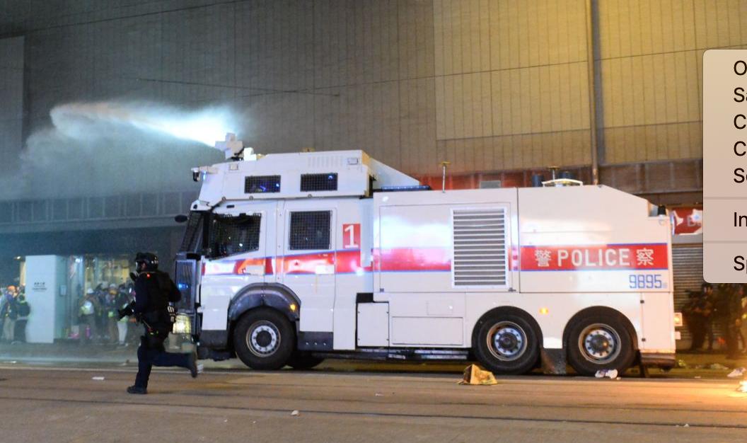 2020新年,民陣大遊行被無理腰斬,大量警方出動清場。圖為晚上7時左右,1號水砲車在銅鑼灣。 (宋碧龍/大紀元)
