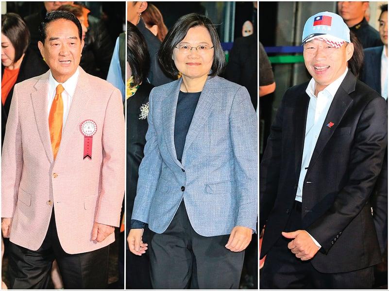 從台灣大選到香港選舉 2020亞洲大事盤點