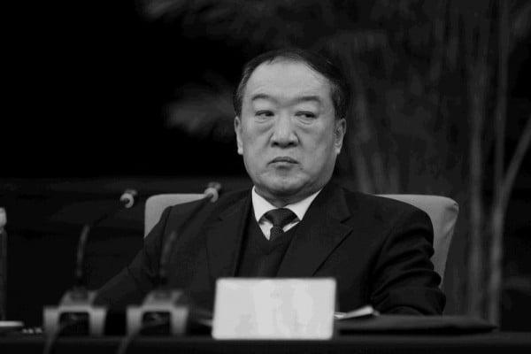 2014年9月25日,中共政協副主席、原江西省委書記蘇榮被免去中共第十二屆人大代表職務。(大紀元資料室)