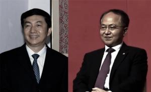 新華社:王志民被免去香港中聯辦主任一職 駱惠寧接任