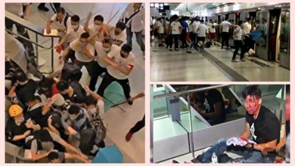 7月21日晚9時許,一群白衣兇徒在香港元朗一帶手持棍棒無差別地襲擊抗爭者、市民和記者。(影片截圖)