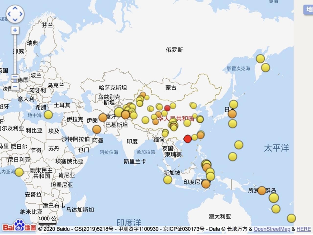 本港今日(5日)早上6時55分發生芮氏規模3.4地震,為40年來強度最強的一次。本港天文台表示,接獲逾1200名市民報告感震動。(rthk)
