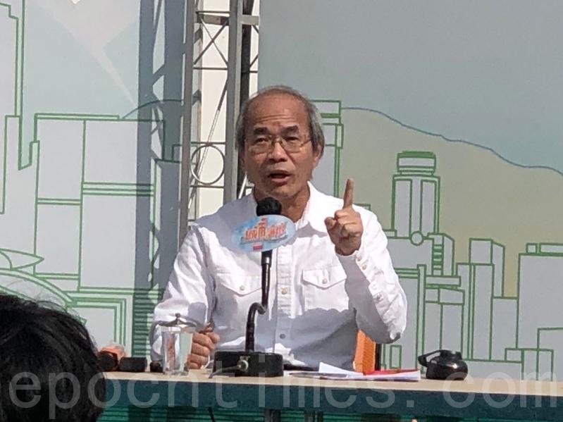 劉銳紹在香港電台《城市論壇》上。(葉依帆 / 大紀元)