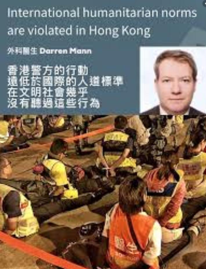 戰鬥醫生記者 Darren Mann 指出,香港警察在理大清場時的所作所為,在文明國家前所未聞。 (INA.wiki 網站)
