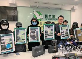 「海外代購」奢侈品產自廣州