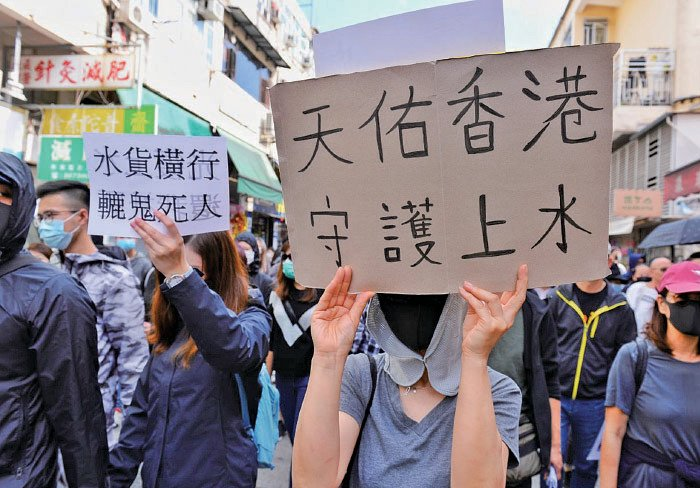 約1萬名遊行市民除不滿水貨活動滋擾上水居民外,還表達爭取五大訴求。(宋碧龍/大紀元)