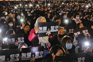 【圖片新聞】二萬人抗議教育局打壓